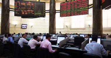أسعار الأسهم بالبورصة المصرية اليوم الاثنين 26-4-2021