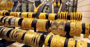 أسعار الذهب في مصر اليوم السبت 17 -4-2021 وعيار 21 يسجل 773 جنيها للجرام