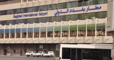 """العراق: إطلاق صافرات الإنذار فى مطار بغداد لـ""""اختبار"""" منظومة دفاعية جديدة"""