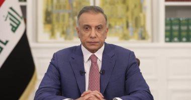 المستشار المالى لرئيس وزراء العراق: 72% من الشركات المملوكة للدولة خاسرة