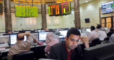 تراجع المؤشر الرئيسى للبورصة المصرية 1.56% خلال جلسات الأسبوع المنتهى