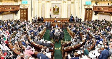 """""""تضامن النواب"""" تناقش تعديل تشريعى ينقل تبعية """"القومى للسكان"""" لرئيس الجمهورية"""