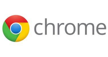 تعرف على طرق لصق المرفقات فى Chrome باستخدام اختصار لوحة المفاتيح