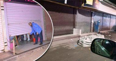 متى يتم غلق المحل التجارى بعد وفاة صاحبه؟ قانون المحال العامة الجديد يجيب