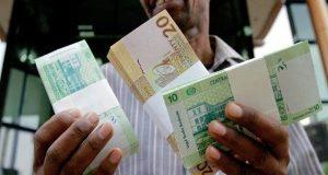 السودان.. قرض لتسوية متأخرات للبنك الإفريقي للتنمية