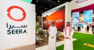 «سيرا» و«كلوك» تدفعان قدماً بالتحول الرقمي في القطاع السياحي السعودي