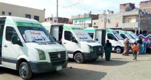"""""""صحة المنيا"""" تنظم قافلة طبية لخدمة أهالي قرية صفط الخمار ضمن """"حياة كريمة"""""""