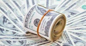 أسعار الدولار اليوم الأحد 20-6-2021