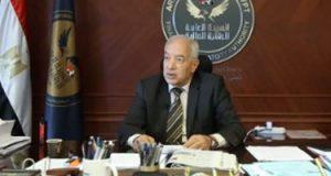 الرقابة المالية تُعدل إحدى مواد النظام الأساسى لشركة بيت التأمين المصري السعودى