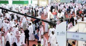 السعودية تلغى الرقابة المسبقة على الكتب المشاركة فى معارض الكتاب