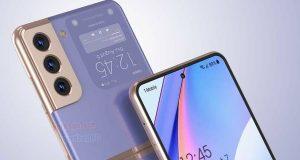 سامسونغ تستهدف إنتاجاً قياسياً للجيل الجديد من هذه الهواتف