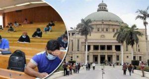 شروط وإجراءات وأهداف إنشاء الجامعات الخاصة وفقا للقانون.. تعرف عليها