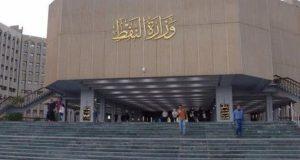 صادرات نفط العراق 2.9 مليون برميل يومياً في مايو