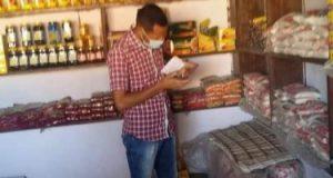صحة المنيا تحرر 15 مخالفة لمنشآت غذائية خلال حملات رقابية