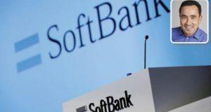 صندوق رؤية «سوفت بنك»: السعودية شاركتنا إيماننا بثورة الذكاء الصناعي