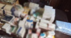 ضبط 44 ألف قرص أدوية منتهية الصلاحية ومجهولة المصدر بكفر الشيخ
