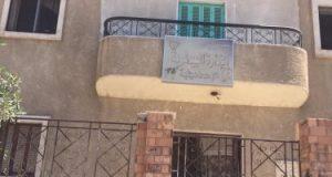 مطالب بإقالة مدير الطب البيطرى بأبو شحاتة بالإسماعيلية للإهمال الجسيم