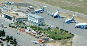 معارضة تركية بارزة تنتقد مقترح أردوغان لإدارة مطار كابول