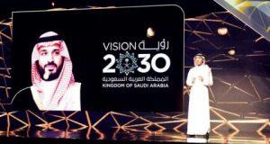 «نافس»... منصة سعودية تتيح للمستثمرين إنشاء أندية رياضية خاصة