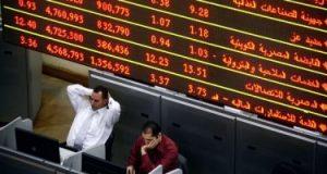 تراجع جماعى لمؤشرات البورصة المصرية بالختام للجلسة الثانية على التوالى