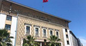 المغرب: ارتفاع القروض البنكية للقطاع غير المالي 4.1 % في يونيو