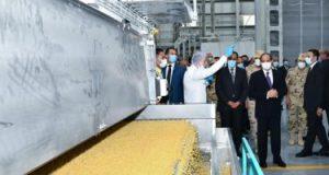 حماة الوطن: افتتاح المدينة الصناعية الغذائية قلعة صناعية تضيف لقدرات مصر