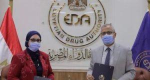 دعمًا لرؤية مصر 2030: بروتوكول تعاون مشترك بين صيدلة طنطا وهيئة الدواء