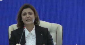"""البيان الختامى لمؤتمر """"دعم استقرار ليبيا"""" يشدد على سيادة ليبيا ورفض التدخلات"""