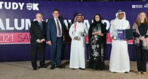 بريطانيا تمنح 3 سعوديين جوائز للإنجاز المهني