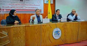 """جامعة المنيا تواصل احتفالاتها بانتصارات أكتوبر بندوة عن """"الدروس المستفادة من حرب أكتوبر"""""""