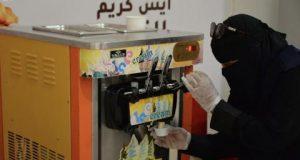 قفزة بيعية في موسم المثلجات السعودية