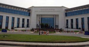 """وزارة الاتصالات تكشف أهداف إنشاء """"صندوق مصر الرقمية"""""""